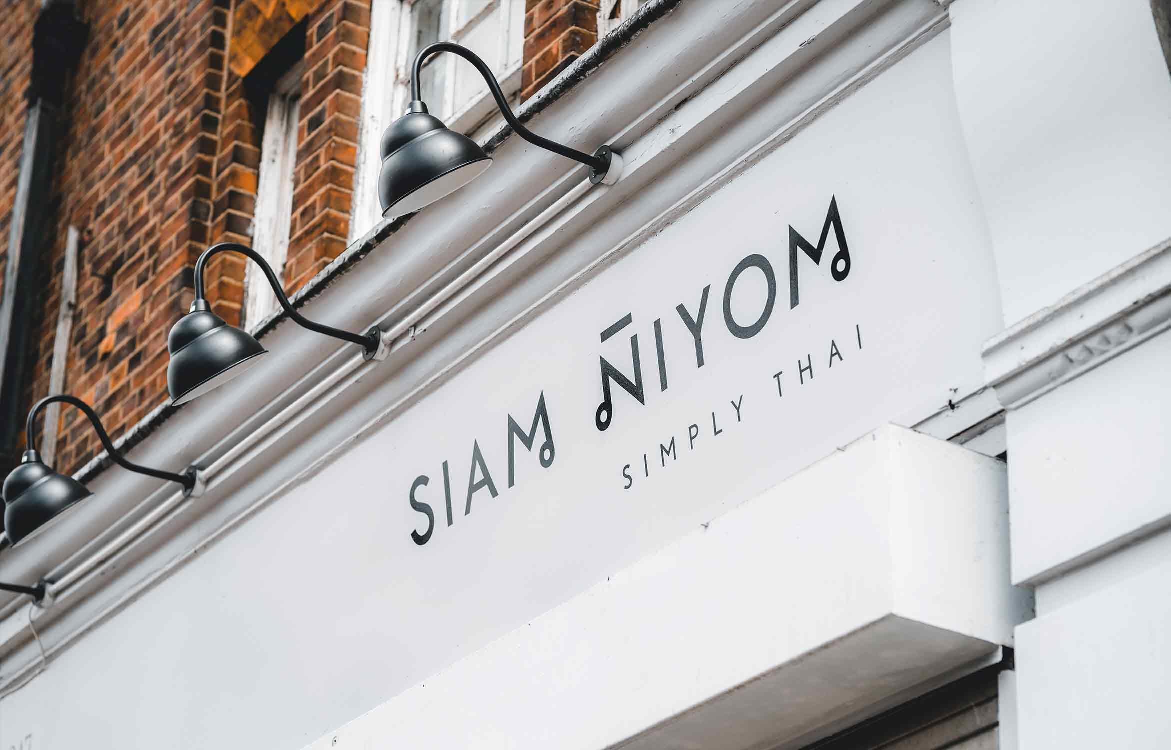 siam-niyom-picture-15